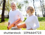 ready for workout. active... | Shutterstock . vector #1096664723