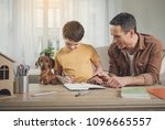 joyful father and son are... | Shutterstock . vector #1096665557
