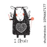 adorable sheep with yarn and... | Shutterstock .eps vector #1096667177
