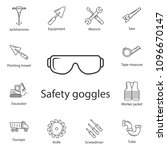 safety glasses icon. simple... | Shutterstock .eps vector #1096670147
