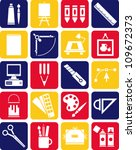 icons of graphic and plastic... | Shutterstock .eps vector #109672373