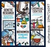 scientific banner sketch style. ... | Shutterstock .eps vector #1096726097