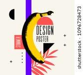 summer poster. bright poster... | Shutterstock .eps vector #1096728473