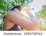 close up of a runner woman... | Shutterstock . vector #1096738763