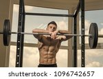 man looking at camera. handsome ... | Shutterstock . vector #1096742657