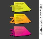 vector paper progress... | Shutterstock .eps vector #109675307