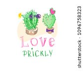 two cacti in a pot. humor ... | Shutterstock .eps vector #1096758323