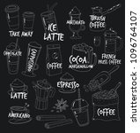 this is coffee set on the black ...   Shutterstock .eps vector #1096764107