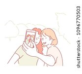two girls are taking pictures... | Shutterstock .eps vector #1096770503