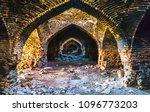 view on vault of caravansarai... | Shutterstock . vector #1096773203
