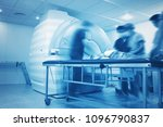 preparation to the mri scanning ... | Shutterstock . vector #1096790837