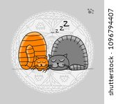 sleeping cats  sketch for your... | Shutterstock .eps vector #1096794407