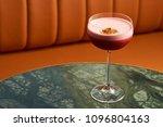 classical katana cocktail on... | Shutterstock . vector #1096804163