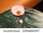 classical katana cocktail on... | Shutterstock . vector #1096804547