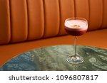 classical katana cocktail on... | Shutterstock . vector #1096807817