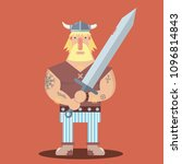 funny mighty strong viking... | Shutterstock .eps vector #1096814843