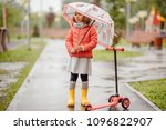 sadness cute baby girl in the... | Shutterstock . vector #1096822907