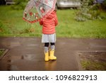 sadness cute baby girl in the... | Shutterstock . vector #1096822913