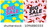 big sale shopping promotion... | Shutterstock .eps vector #1096880333