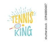 bright tennis design. logo icon ...   Shutterstock . vector #1096880687
