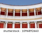 greece  athens  beautiful inner ... | Shutterstock . vector #1096892663
