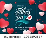 happy father s day calligraphy... | Shutterstock .eps vector #1096893587
