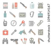 outline color icons   survival... | Shutterstock .eps vector #1096914167