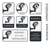 cctv camera. security... | Shutterstock .eps vector #1096933013