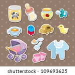 baby stuff stickers - stock vector