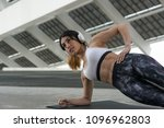 fitness woman training outdoors ... | Shutterstock . vector #1096962803