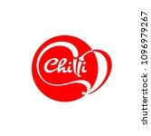chilli logo design   Shutterstock .eps vector #1096979267