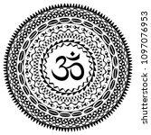 circular pattern in form of... | Shutterstock .eps vector #1097076953