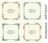 vector decorative text frames | Shutterstock .eps vector #109710167