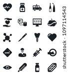 set of vector isolated black...   Shutterstock .eps vector #1097114543