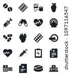 set of vector isolated black...   Shutterstock .eps vector #1097116547