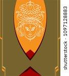 durga goddess of power  divine...   Shutterstock .eps vector #1097128883