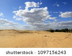 blue sky with white clouds in... | Shutterstock . vector #1097156243