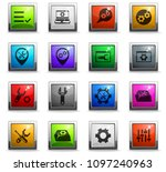 settings vector icons in square ... | Shutterstock .eps vector #1097240963