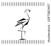 white and black flamingo sketch ... | Shutterstock .eps vector #1097382407