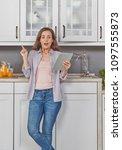 best idea concept   Shutterstock . vector #1097555873