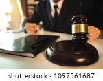justice and law concept.male... | Shutterstock . vector #1097561687