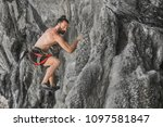 a young bearded male climber... | Shutterstock . vector #1097581847