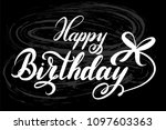 happy birthday hand drawn... | Shutterstock .eps vector #1097603363