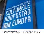 leeuwarden  netherlands   may... | Shutterstock . vector #1097644127