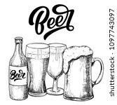 beer hand lettering  vintage... | Shutterstock .eps vector #1097743097