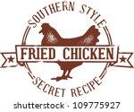 badge,chicken,classic,distressed,fried chicken,grunge,icon,menu,restaurant,retro,rubber stamp,secret recipe,southern style,stamp,vintage