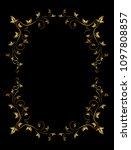 old gold frame on black... | Shutterstock .eps vector #1097808857