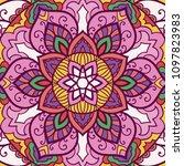 mandala. ethnic decorative... | Shutterstock .eps vector #1097823983