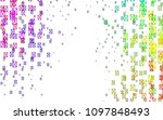light multicolor  rainbow... | Shutterstock .eps vector #1097848493