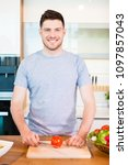 healthy lifestyle concept  ...   Shutterstock . vector #1097857043
